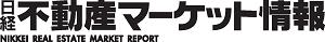 Nikkei Real Estate Market Report