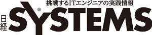 Nikkei Systems