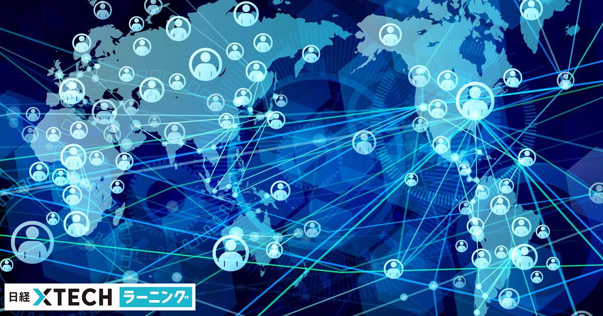 どうするブロックチェーン活用、ビジネス企画のための実践セミナー